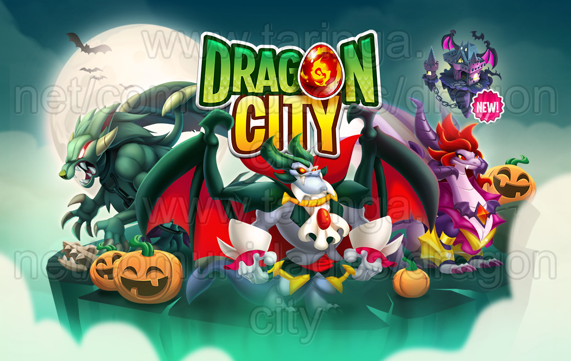 dragon city how to get the hercules dragon