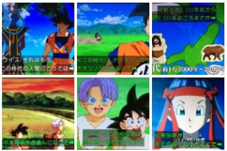 Dragon Ball Superfluous estación de TV 27 horas de historia de la parte de cuentas de dragón de la era Jomon y la era Yayoi, la aparición es Wukan Weisi Ziluo Bertrand Sri Lanka Bodrum Bermuda. Anji Taoya era de Begita para aparecer mañana. En el caso
