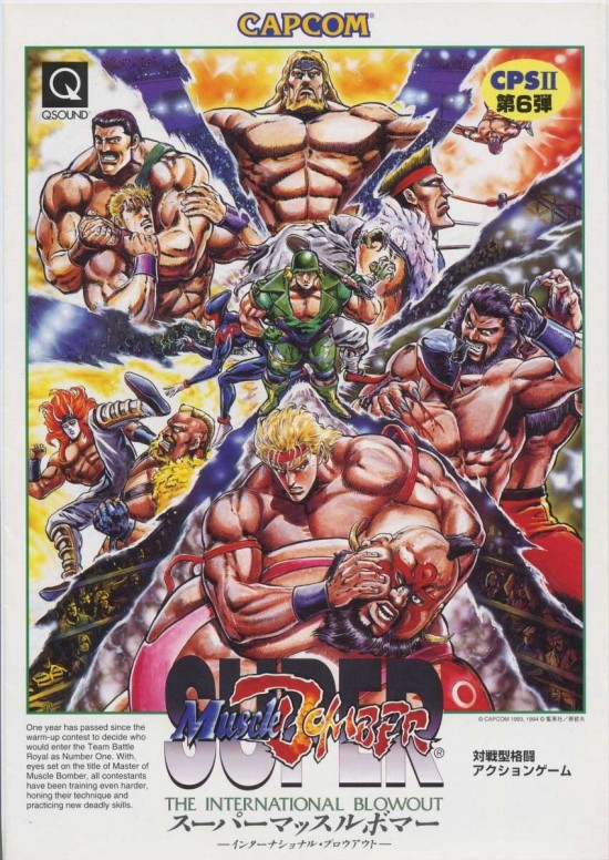 kenshiro_master's memes, images and stories